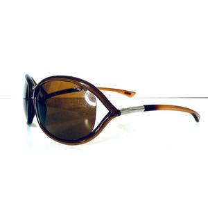 Tom Ford Brown Oversized Glasses